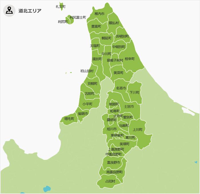 北海道紹介⑯