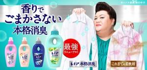 mv_honkaku_160330