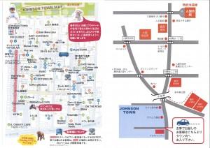 JOHNSON-TOWN-MAP20150403-1