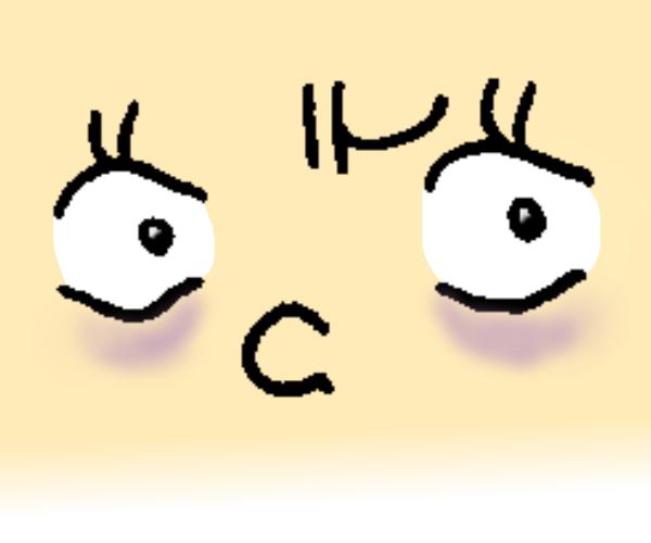 kuma aoiro