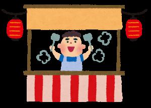 【保育園・幼稚園の出し物】夏祭りや夕涼み会の簡単アイデア11選