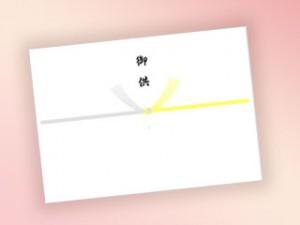 150717_osonaemono-kakegami