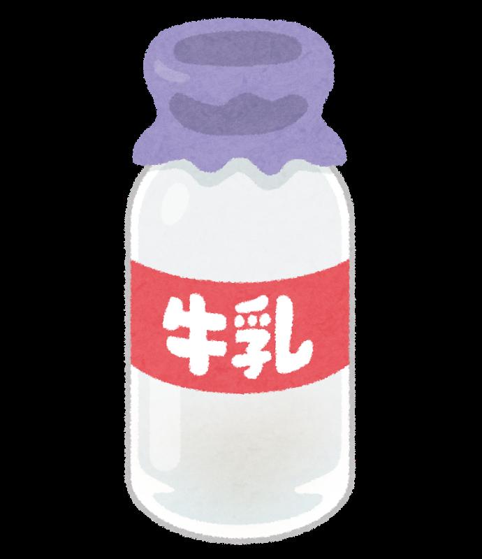 milk binn