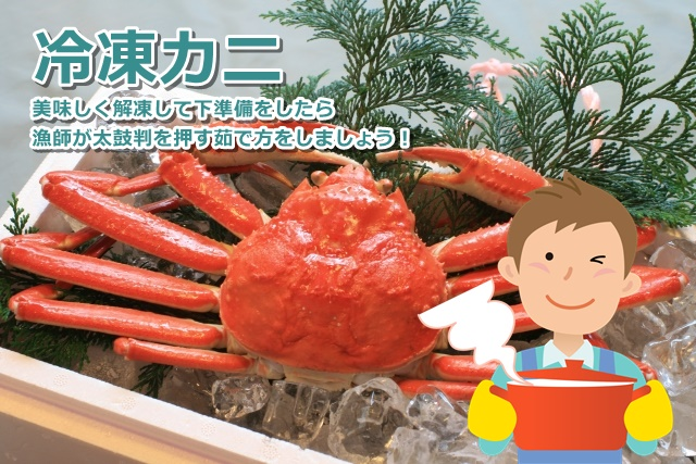 reitoukani-oisii-yudekata02