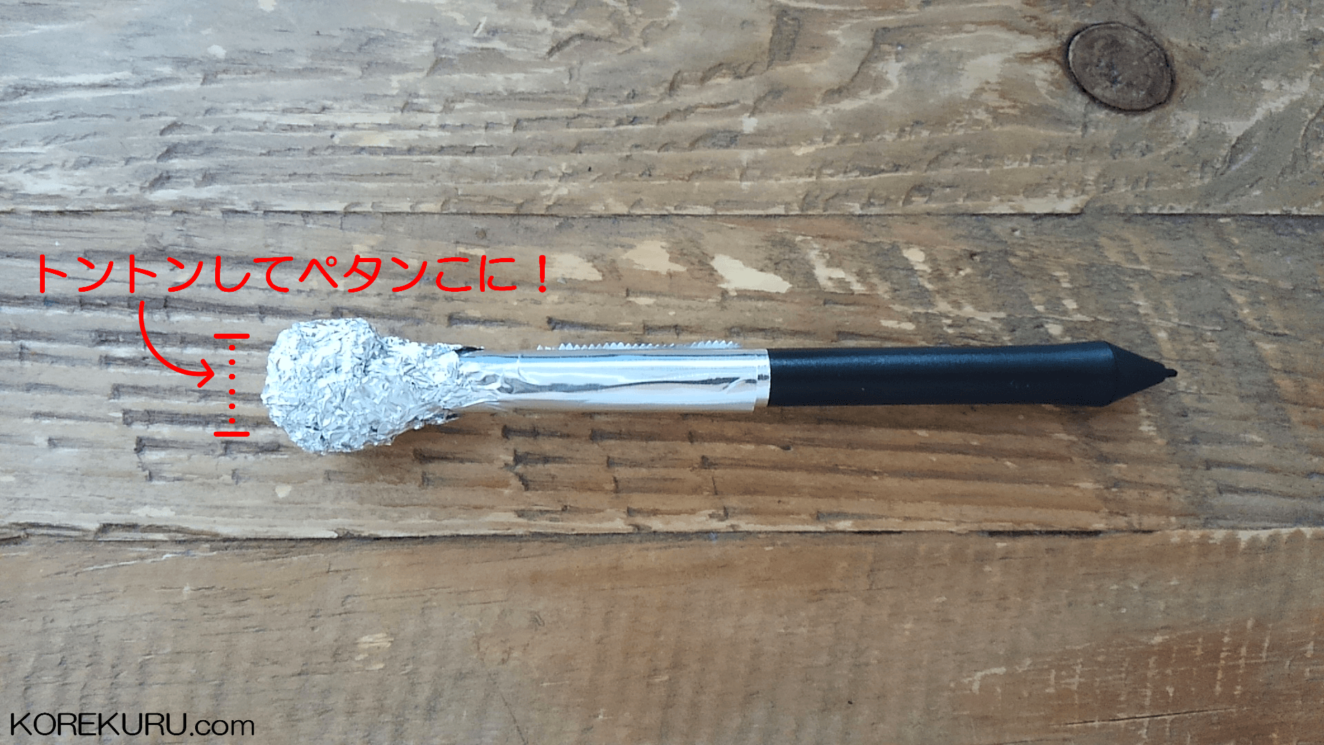 kureyon-saisei7