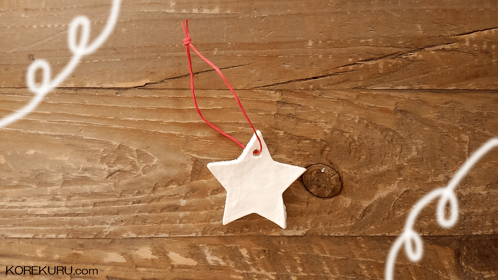 christmasornament%e3%80%805
