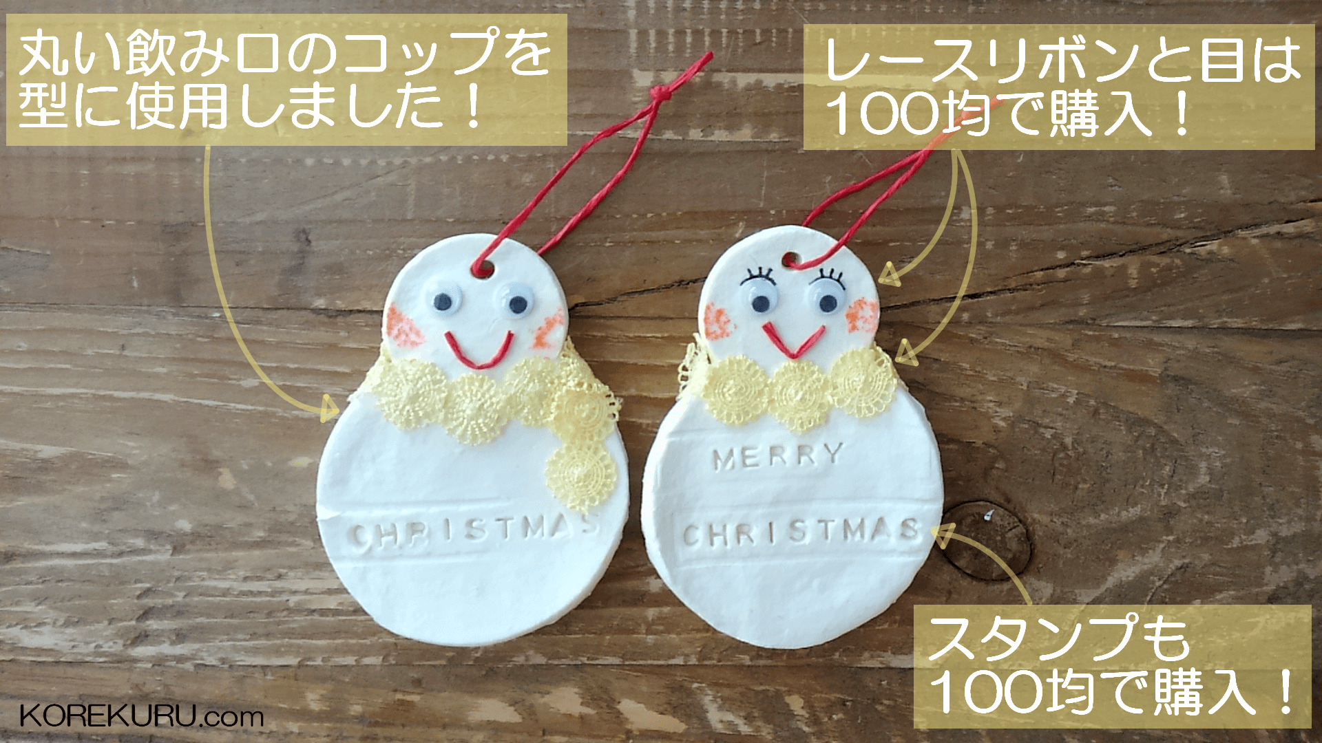 christmasornament%e3%80%807%e6%94%b9