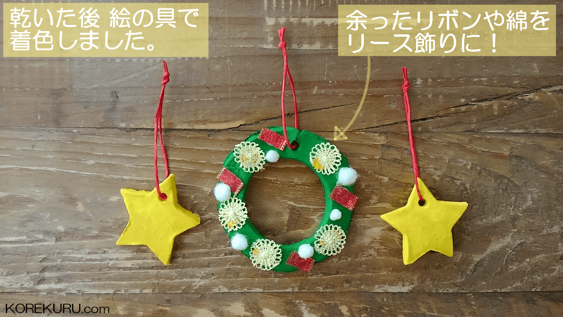 christmasornament%e3%80%808